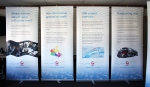 A series of large pop-ups for a Yukon Energy conference.